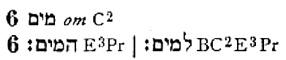 von Gall Gen 1:6